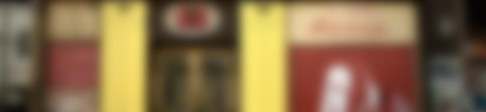 Blurred zar schokolade fabrik 0d68c6e9 f90e 43ff a548 79bf8cba42ba