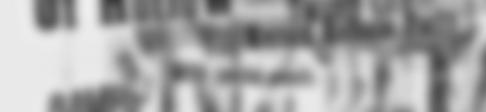 Blurred 0633654f 282f 48fb a84f c8a25f6a2ce6